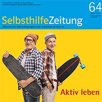 shz64-web-1