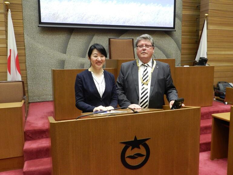 Plenarsaal Otsu